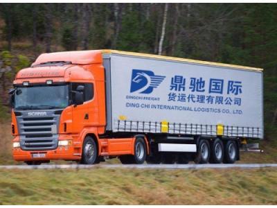 中港直通柜车,吨车