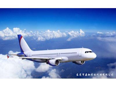 国际空运三字代码表